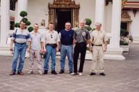Участники экспедиции в Таиланд
