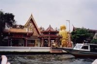 Китайский Храм со стороны канала