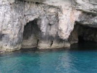 Пещера Санта Марии