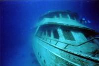 Яхта podvodoi