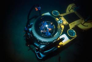 Подводная лодка с пиплом инсайд