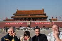 На главной китайской площади...